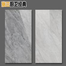 简约现代大理石瓷砖厨房卫生间灰色墙砖厕所防滑地砖釉面砖30x60