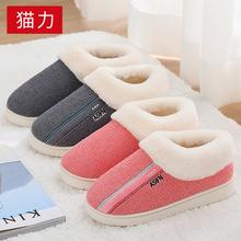 男冬天 棉拖鞋 女冬季包跟家居家用室内外穿保暖防滑厚底情侣毛毛鞋图片