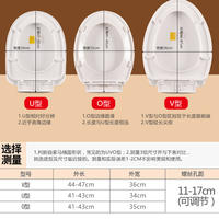 Toilet cover household universal toilet cover thickening descending toilet seat cover old UV type toilet circle toilet plate accessories