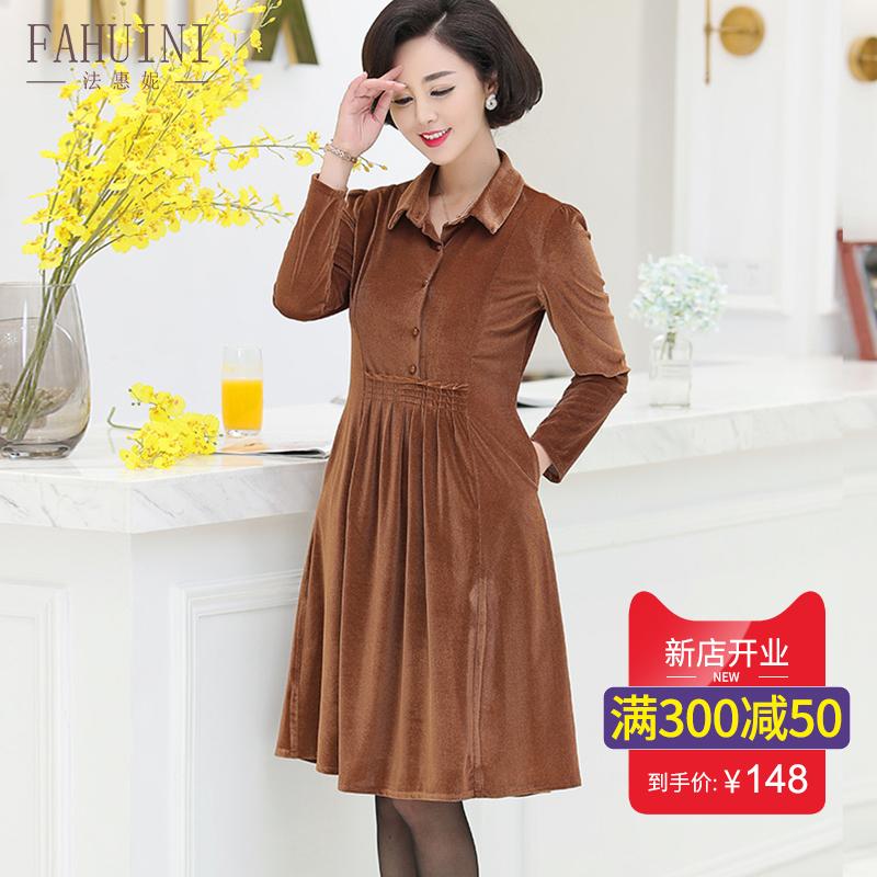 妈妈装秋冬装中长款长袖金丝绒连衣裙中年女洋气上衣高贵过膝裙子
