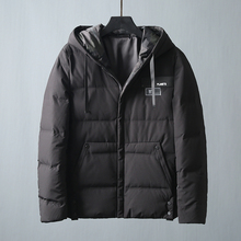 Look at what surprises are! Offline 638! 85 White Duck Down! New warm men's casual down jacket in winter