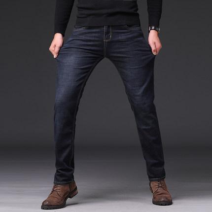 2019新款牛仔裤男士春秋季弹力修身小脚裤黑色青年韩版纯色休闲裤