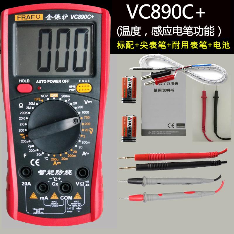 度数字电容表a6243l高正品a6013l高精精度电感电容表带背光