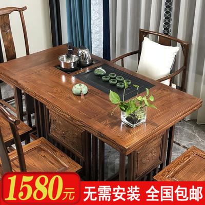 新中式茶台桌椅组合实木多功能现代简约茶艺桌小户型茶几功夫茶桌网上商城