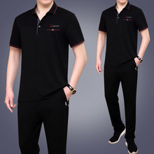 Jordan official coupon half-sleeve sports suit for summer running, fitness, middle-aged and elderly sports suit