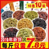 散装 蜜之番新疆特级超大免洗即食葡萄干独小包装 5斤提子500g大粒