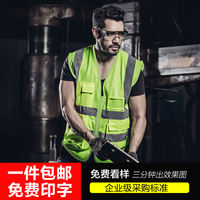 Pris reflective vest application engineering fluorescent sanitation worker vest traffic safety clothes car night coat