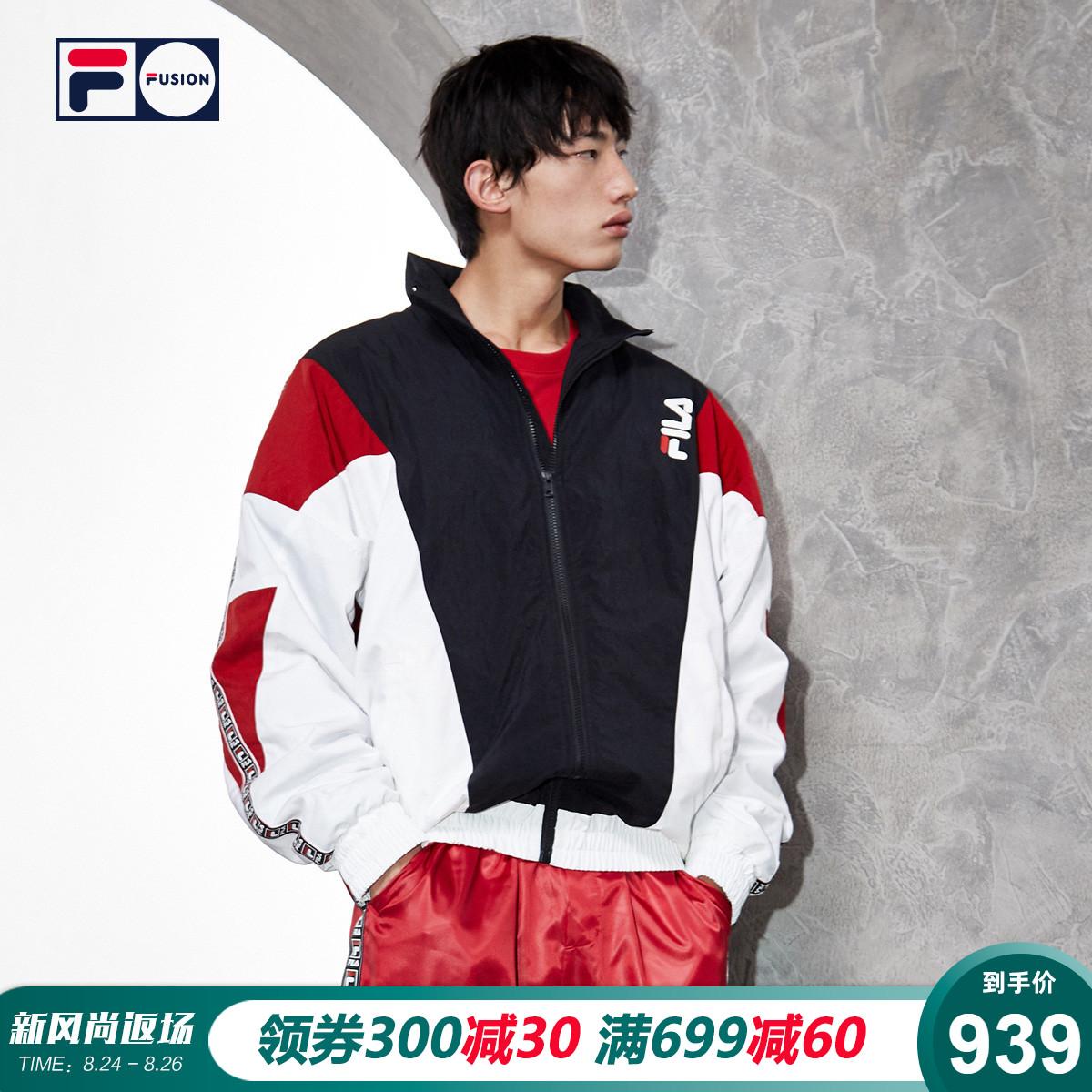 Спортивные куртки / Пуховики Артикул 585934426475