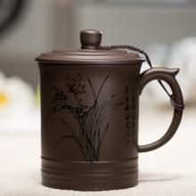 办公杯大号紫砂个人茶杯带盖商务礼品马克杯水杯子定制