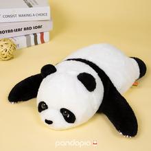 50天趴趴熊 生日礼物 原创生物形态毛绒玩偶 熊猫伴伴 pandapia