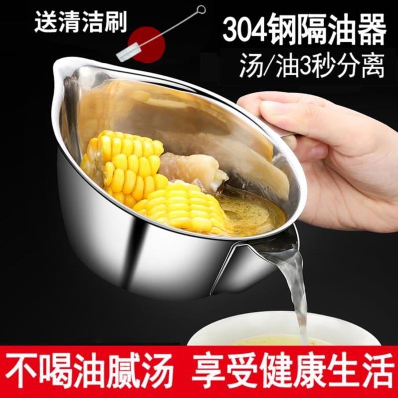 Продукты для беременных Артикул 600040985845