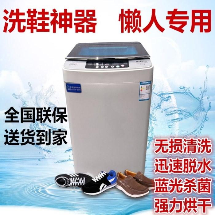 Сушилки для обуви / Аппараты для чистки обуви Артикул 599899251557