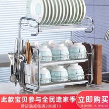 厨房置物架台面刀架碗架沥水架碗筷收纳盒碗柜家用碗碟收纳架厨具图片