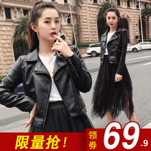 New Spring and Autumn Female Short Locomotive Short Leather Jacket Short Coat Moisture with Slim, Handsome and High Waist PU Leather Jacket