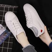 爱心小白鞋女春季2019春款新款百搭基础学生韩版板鞋平底白鞋女鞋