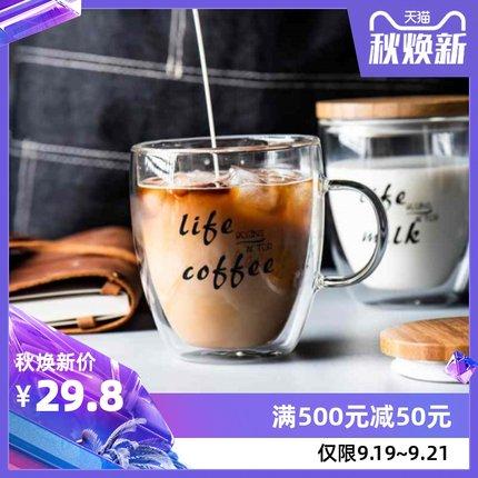 双层透明耐热玻璃杯家用牛奶杯手柄带把便携茶杯创意带盖喝水杯子