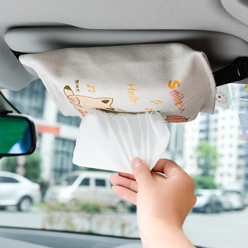 车纸巾盒布艺
