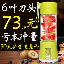 榨汁机电动便携充电式迷你型水果杯学生全自动奶昔小容量搅拌玻璃