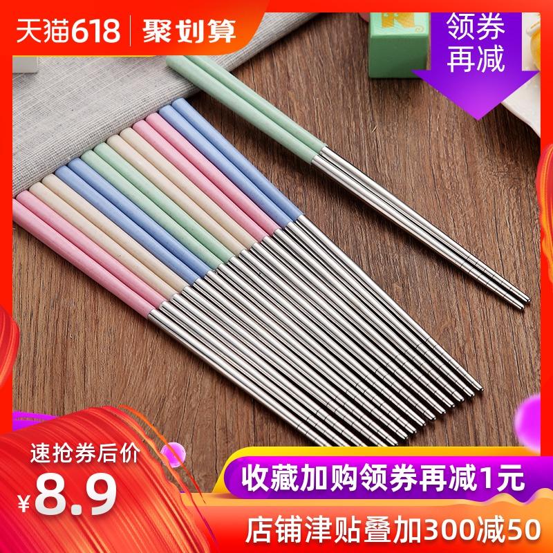 304不锈钢筷子家用防滑方形实心实木银铁快子家庭套装8双10双金属