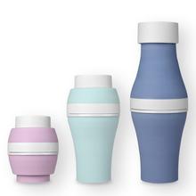 出口便携可折叠硅胶杯安全防漏户外杯子 4.5新品 0.30kg