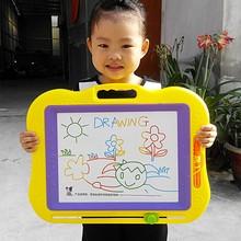 儿童黑板磁铁贴画玩具超大号儿童画画板彩色磁性写字板宝宝小黑