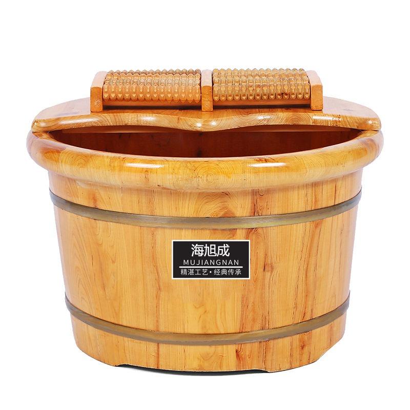 木桶泡脚桶带盖泡脚盆木盆女泡脚桶足浴桶家用洗脚木桶