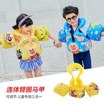 日本面包超人儿童充气游泳背心小孩连体臂圈马甲可调节宝宝救生衣