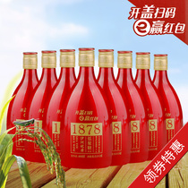 斤泥坛装自饮10KG20绍兴零八冬酿黄酒绍酒半干糯米加饭老酒花雕酒
