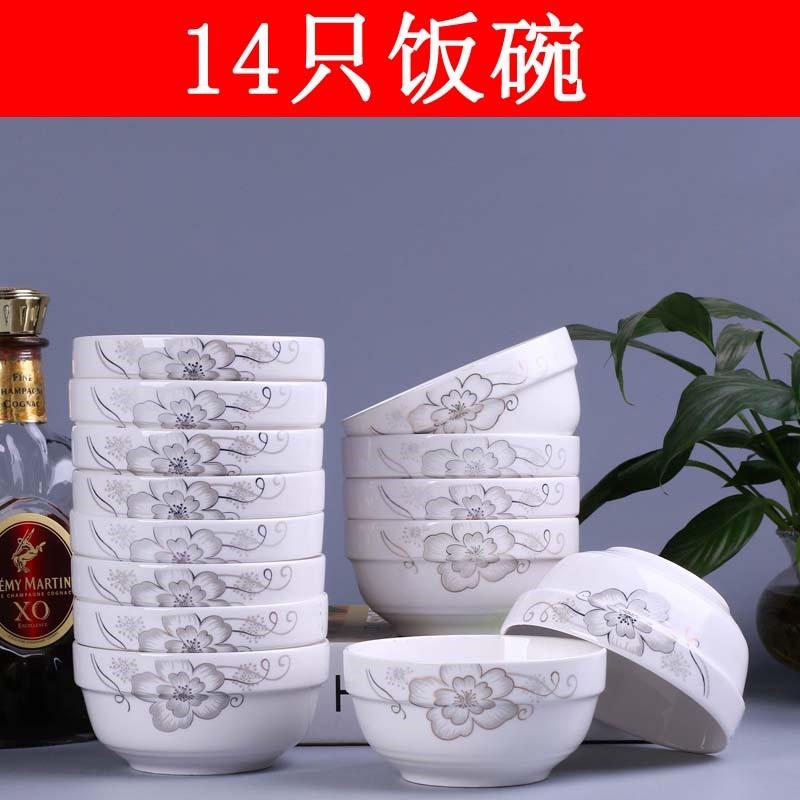 Различная посуда и столовые приборы Артикул 589738698082