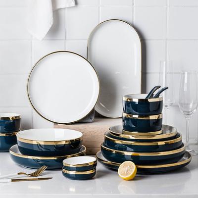 摩登主妇 玉玲珑 欧式金边墨色陶瓷餐具碗碟套装家用米饭碗菜盘