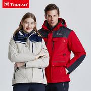 探路者冲锋衣男女户外羽绒内胆外套防风保暖加厚登山服TAWF91874