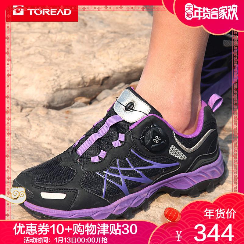 探路者春夏季新款户外女式Boa系带耐磨透气登山徒步鞋KFAF82351