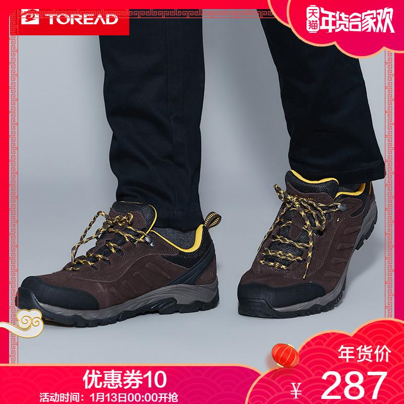 探路者登山鞋 户外男防滑冬季徒步登山鞋女轻便KFAE91366J