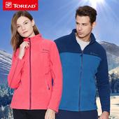 探路者抓绒衣女冬季运动外套男双面摇粒绒加厚户外上衣保暖91525