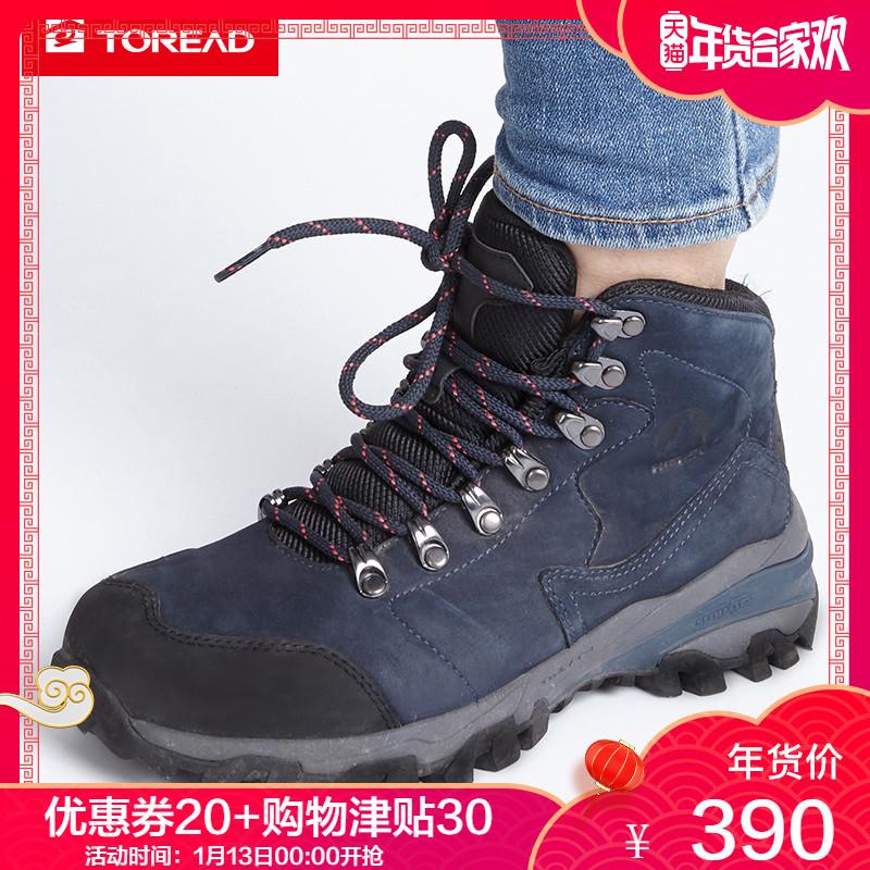 探路者户外徒步鞋 户外女式透气耐磨舒适登山鞋徒步鞋HFBF92002