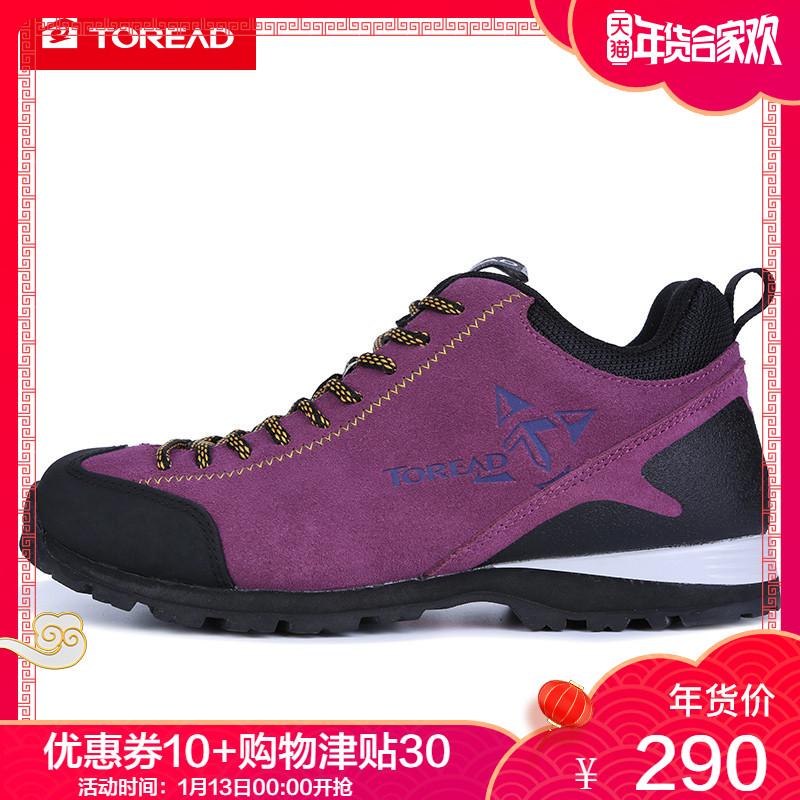 探路者徒步鞋女 秋冬户外女绒面反毛牛皮时尚耐磨徒步鞋KFAF92318