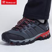 探路者登山鞋 秋冬户外男式耐磨防滑保暖登山鞋KFAF91352J