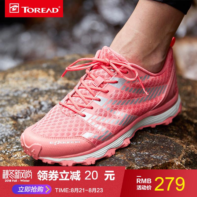 探路者跑鞋女 户外18春夏新款女式超轻透气耐磨越野跑鞋KFFG82054