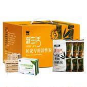 急家 纳净石活性炭竹炭包活性炭包吸去除甲醛新房除味强力型特价