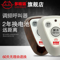 Multi-mouth cat wireless pager restaurant restaurant hotel nursing home button bell suit bank cafe bar bath service bell business chess room bar card service desk call bell