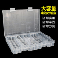 1st 2nd 5th 7th 9V battery storage box 5th 7th universal rechargeable battery box plastic box storage box
