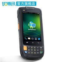 UROVO / Youboxun i6300A data collector Android pda handheld terminal supermarket inventory machine scanner Haier postal express station Jushui Tan logistics warehouse bar gun erp