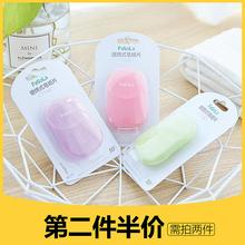 日本旅行洗手片便携式皂片纸小肥皂片旅游一次性玫瑰花瓣香皂片