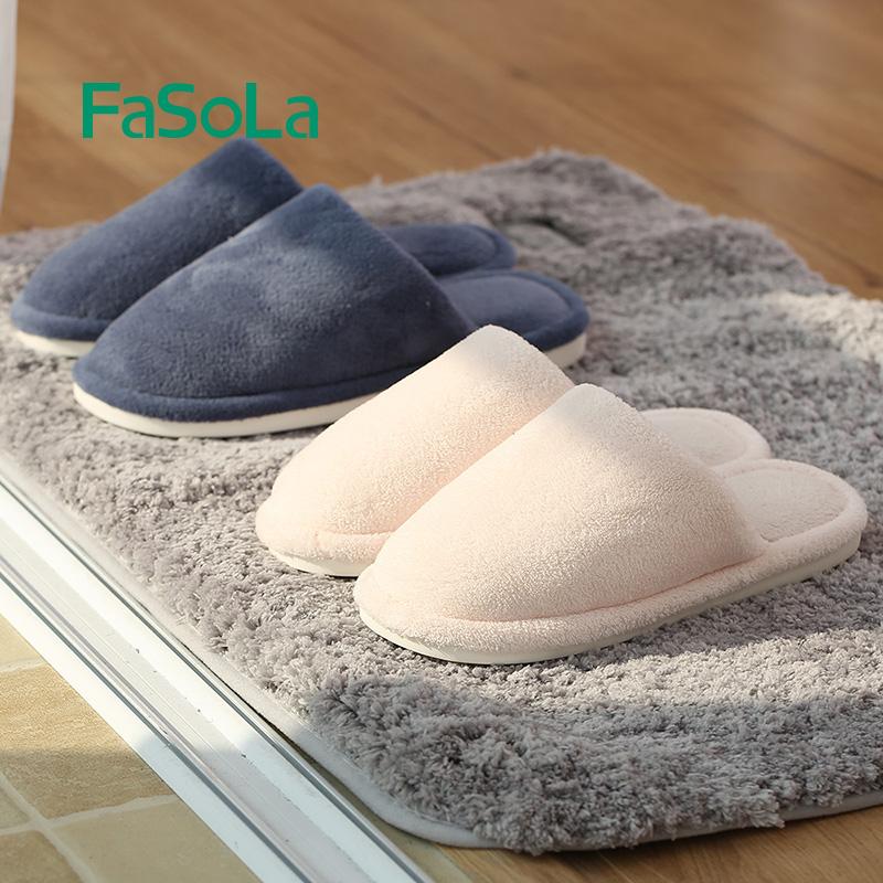 Детская домашняя обувь Артикул 561246719463