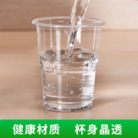 Disposable cups plastic cups transparent water cups plastic cups household thickened hard cups aviation cups 1000 cups