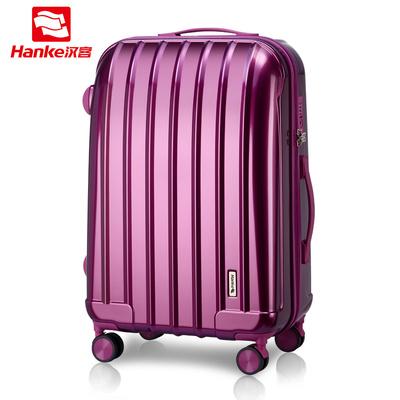 汉客贝壳箱女旅行箱24寸拉杆箱万向轮登机箱20寸行李箱韩版小清新