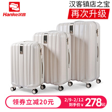 Hanke Town store treasure hard box universal wheel trolley case 20 inch suitcase 24 inch male suitcase female boarding chassis