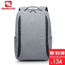 汉客双肩包 多功能背包旅行包男女 大学生书包简约商务休闲电脑包