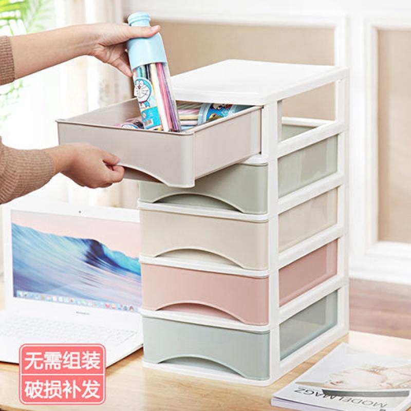 办公桌面收纳盒塑料小抽屉式收纳柜桌上学生文件化妆品杂物储物箱