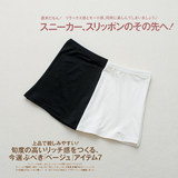 Girls simple modal comfort bottoming anti-lighting inside safety pants cotton home thin section shorts three pants